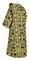 Deacon vestments - Peacocks metallic brocade BG1 (black-gold) with velvet inserts, back, Standard design