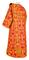 Deacon vestments - Peacocks metallic brocade BG1 (red-gold) with velvet inserts, back, Standard design