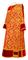 Deacon vestments - Bouquet metallic brocade BG1 (red-gold) with velvet inserts, Standard design