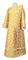 Deacon vestments - Samara metallic brocade BG (white-gold), Standard design