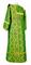 Deacon vestments - Old Greek rayon brocade S3 (green-gold) back, Standard design