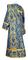 Deacon vestments - Bryansk rayon brocade S4 (blue-gold) back, Economy design