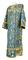 Deacon vestments - Thebroniya rayon brocade S4 (blue-gold), Standard design