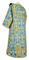Deacon vestments - Peacocks rayon brocade S4 (blue-gold) with velvet inserts, back, Standard design