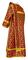 Deacon vestments - Cappadocia rayon brocade S4 (claret-gold), back, Economy design