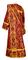 Deacon vestments - Bryansk rayon brocade S4 (claret-gold) back, Economy design