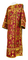 Deacon vestments - Thebroniya rayon brocade S4 (claret-gold), Standard design