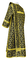 Deacon vestments - Cappadocia rayon brocade S4 (black-gold), back, Economy design