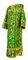 Deacon vestments - Thebroniya rayon brocade S4 (green-gold), Standard design