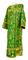Deacon vestments - Thebroniya rayon brocade S4 (green-gold), Standard design