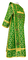 Deacon vestments - Cappadocia rayon brocade S4 (green-gold), back, Economy design