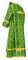 Deacon vestments - Cappadocia rayon brocade S4 (green-gold), back, Economy design