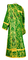 Deacon vestments - Bryansk rayon brocade S4 (green-gold) back, Economy design