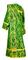Deacon vestments - Bryansk rayon brocade S4 (green-gold) back, Economy design