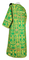 Deacon vestments - Peacocks rayon brocade S4 (green-gold) with velvet inserts, back, Standard design