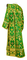 Deacon vestments - Thebroniya rayon brocade S4 (green-gold) back, Standard design