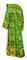 Deacon vestments - Thebroniya rayon brocade S4 (green-gold) back, Standard design