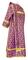 Deacon vestments - Cappadocia rayon brocade S4 (violet-gold), back, Economy design