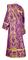 Deacon vestments - Bryansk rayon brocade S4 (violet-gold) back, Economy design