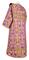 Deacon vestments - Peacocks rayon brocade S4 (violet-gold) with velvet inserts, back, Standard design
