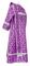 Deacon vestments - Cappadocia rayon brocade S4 (violet-silver), back, Economy design