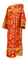 Deacon vestments - Thebroniya rayon brocade S4 (red-gold), Standard design