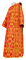 Deacon vestments - Peacocks rayon brocade S4 (red-gold) with velvet inserts, Standard design