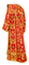 Deacon vestments - Thebroniya rayon brocade S4 (red-gold) back, Standard design