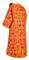 Deacon vestments - Peacocks rayon brocade S4 (red-gold) with velvet inserts, back, Standard design