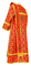 Deacon vestments - Cappadocia rayon brocade S4 (red-gold), back, Economy design