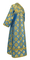 Subdeacon vestments - Myra Lycea metallic brocade B (blue-gold) back, Standard design