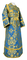 Subdeacon vestments - Sloutsk metallic brocade B (blue-gold), Standard design