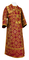 Subdeacon vestments - Altaj metallic brocade B (claret-gold), Standard design
