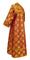 Subdeacon vestments - Myra Lycea metallic brocade B (claret-gold) back, Standard design