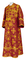 Subdeacon vestments - Pskov metallic brocade B (claret-gold), Standard design