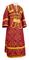 Subdeacon vestments - Alania metallic brocade B (claret-gold), Economy design