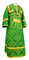 Subdeacon vestments - Alania metallic brocade B (green-gold), Economy design