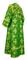 Subdeacon vestments - Pskov metallic brocade B (green-gold) back, Standard design