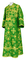 Subdeacon vestments - Pskov metallic brocade B (green-gold), Standard design