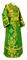 Subdeacon vestments - Sloutsk metallic brocade B (green-gold), Standard design