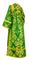 Subdeacon vestments - Sloutsk metallic brocade B (green-gold) back, Standard design