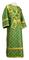 Subdeacon vestments - Ostrozh metallic brocade B (green-gold), Standard design