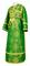 Subdeacon vestments - Vilno metallic brocade B (green-gold), Standard design