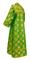 Subdeacon vestments - Myra Lycea metallic brocade B (green-gold) back, Standard design