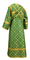 Subdeacon vestments - Ostrozh metallic brocade B (green-gold) back, Standard design