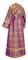 Subdeacon vestments - Zlatoust metallic brocade B (violet-gold) back, Standard design