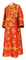 Subdeacon vestments - Pskov metallic brocade B (red-gold), Standard design