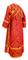 Subdeacon vestments - Alania metallic brocade B (red-gold) back, Economy design