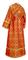Subdeacon vestments - Zlatoust metallic brocade B (red-gold) back, Standard design