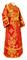 Subdeacon vestments - Sloutsk metallic brocade B (red-gold), Standard design